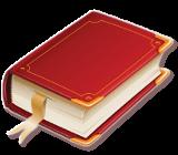 Литература печатная